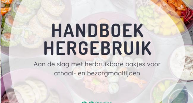 Het Handboek Hergebruik en een rekentool: we helpen horeca om weg te gaan van wegwerp